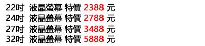 有現貨! 全新高階I5-10400主機16G/480G/480W含正版雙系統開機即用可刷卡分期洋宏支援WIN11